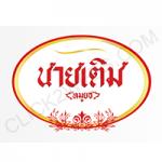 Design_Logo_nai1-150x150
