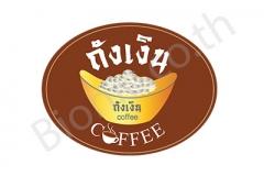 Logo-port146