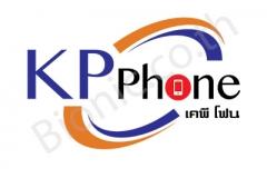 Logo-port51