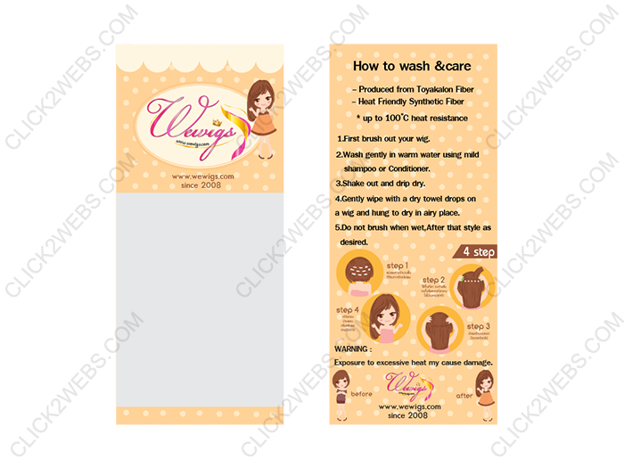 package_wewigs ผลงานโปรไฟล์บริษัท Port Services package wewigs1