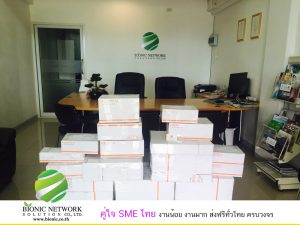 นามบัตร ส่งฟรี โปรไฟล์บริษัท โปรไฟล์บริษัท โปรไฟล์ธุรกิจ bionic shipping 300x225