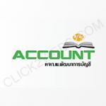 Logo_Accounting-150x150 ผลงานโปรไฟล์บริษัท Port Services Logo Accounting 150x150