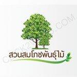 Logo_SuanSomPoch-150x150 ผลงานโปรไฟล์บริษัท Port Services Logo SuanSomPoch 150x150