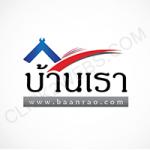 Logo_baan-150x150 ผลงานโปรไฟล์บริษัท Port Services Logo baan 150x150