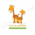 Logo_babyorange1-150x150 ผลงานโปรไฟล์บริษัท Port Services Logo babyorange1 150x150