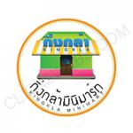 Logo_kk-150x150 ผลงานโปรไฟล์บริษัท Port Services Logo kk 150x150