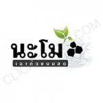 Logo_namo-150x150 ผลงานโปรไฟล์บริษัท Port Services Logo namo 150x150