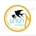 Logo_nana-150x150 ผลงานโปรไฟล์บริษัท Port Services Logo nana 150x150