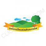 Logo_obt-kaonoi-150x150 ผลงานโปรไฟล์บริษัท Port Services Logo obt kaonoi 150x150