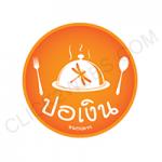Logo_pp_ok2-150x150 ผลงานโปรไฟล์บริษัท Port Services Logo pp ok2 150x150