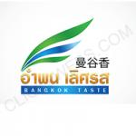 Logo_racha-150x150 ผลงานโปรไฟล์บริษัท Port Services Logo racha 150x150