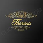 Logo_theresa-150x150 ผลงานโปรไฟล์บริษัท Port Services Logo theresa 150x150