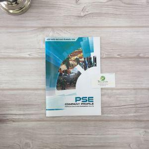 โปรไฟล์บริษัท โปรไฟล์บริษัท โปรไฟล์บริษัท โปรไฟล์ธุรกิจ S  32620558 300x300