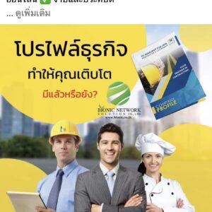 S__3096620 ผลงานโปรไฟล์บริษัท Port Services S  3096620 300x300